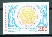France - YT 2912 - imperforated