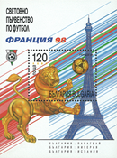 Bulgaria 1998 - FIFA World Cup - Mint souvenirsheet