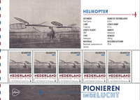 Netherlands - Airplanes helicopter - Mint souvenir sheet