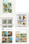Portugal - 5 diff. cancelled souvenir sheets