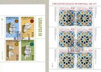 PORTUGALIA - 2 erilaista blokkia leimattuina