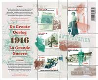 Belgium - First World War - Mint sheetlet