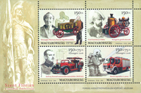 Hungary - Fire trucks - Mint souvenir sheet