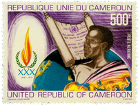 Cameroon - YT  PA292