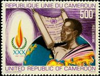 Cameroun - YT  PA292 - Postfrisk