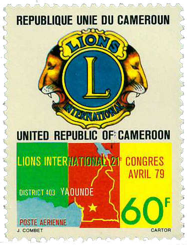 Cameroun - YT  PA293 - Postfrisk