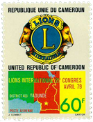 Cameroon - YT  PA293