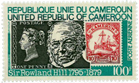 Cameroon - YT  PA294