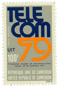 Cameroon - YT  PA295