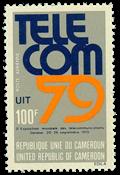 Cameroun - YT  PA295 - Postfrisk