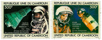 Cameroon - YT  PA305-06