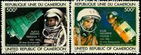 Cameroun - YT  PA305-06 - Postfrisk