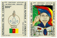 Cameroon - YT  PA307-08
