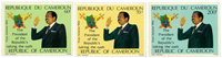 Cameroon - YT  PA339-41