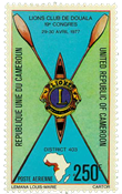 Cameroon - YT  PA265