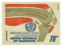 Cameroon - YT  PA275