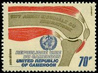 Cameroun - YT  PA275 - Postfrisk