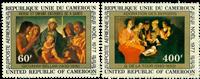 Cameroun - YT  PA276-77 - Postfrisk