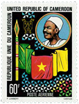 Cameroun - YT  PA280 - Postfrisk