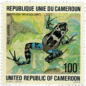 Cameroon - YT  PA281
