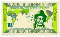Cameroon - YT  PA284