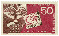 Cameroon - YT  PA237