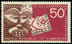 Cameroun - YT  PA237 - Postfrisk