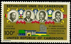 Cameroun - YT  PA238 - Postfrisk