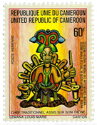 Cameroon - YT  PA254