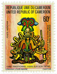 Cameroun - YT  PA254 - Postfrisk