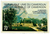 Cameroon - YT  PA258
