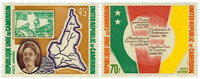 Cameroon - YT  PA215-16
