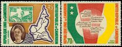 Cameroun - YT  PA215-16 - Postfrisk