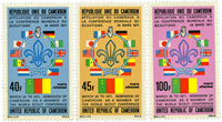 Cameroon - YT  PA217-19