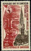 Cameroun - YT  PA220 - Postfrisk