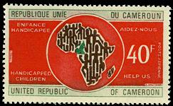 Cameroun - YT  PA221 - Postfrisk
