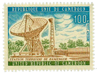 Cameroon - YT  PA224