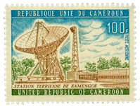 Cameroun - YT  PA224 - Postfrisk