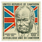 Cameroon - YT  PA226