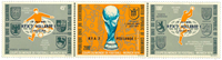 Cameroon - YT  PA232A