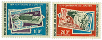 Cameroon - YT  PA233-34