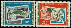 Cameroun - YT  PA233-34 - Postfrisk