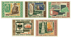 Cameroun - YT  PA186-90 - Postfrisk