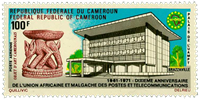 Cameroon - YT  PA192