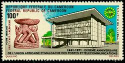 Cameroun - YT  PA192 - Postfrisk