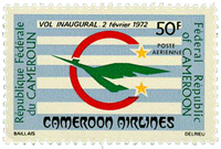 Cameroon - YT  PA196