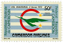 Cameroun - YT  PA196 - Postfrisk