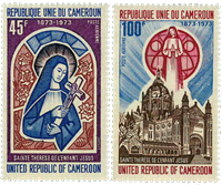Cameroon - YT  PA210-11