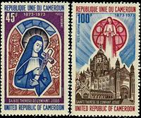 Cameroun - YT  PA210-11 - Postfrisk