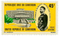 Cameroon - YT  PA212